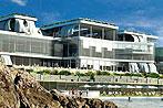 Hotel The View  - Novi Vinodolski Kroatien (Kvarner Bucht) Lage: