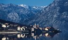 Montenegro entdecken